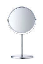Como os olhos já não são o que eram, levo comigo um espelho de aumentar, IKEA (pvp: € 5,99)