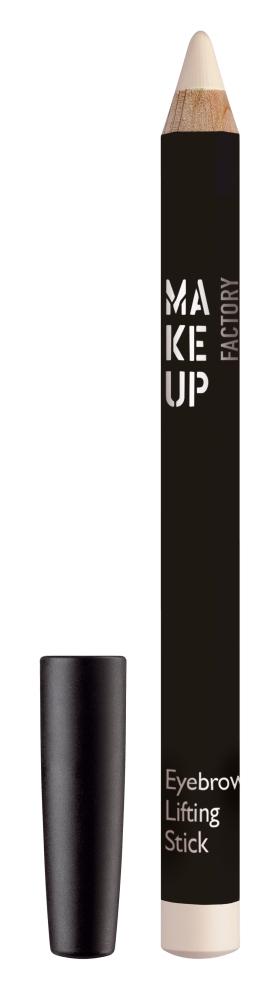 O Eye Brow Lifting Stick é um lápis iluminador para o arco das sobrancelhas Pode ser aplicado também no ângulo interno do olho para iluminar o olhar (PVP: 10,80 €).