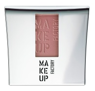 O Blusher da Make up Factory na cor 'Light Shiraz' nº. 15 evidencia as maçãs do rosto com um brilho rosado. (PVP aproximado 16,67 €, na Perfumes & Companhia)